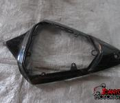 08-14 Yamaha YZF R6 Fairing - Tail