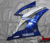 08-14 Yamaha YZF R6 Fairing - Right Mid